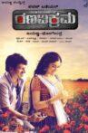 Rana Vikrama Movie Streaming Online