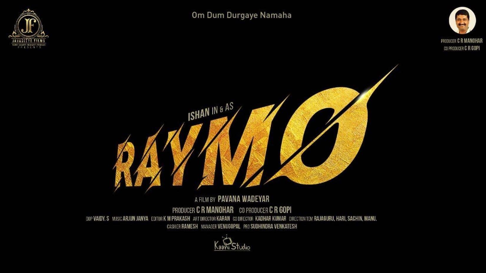 Raymo Movie Streaming Online