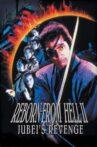 Reborn from Hell II: Jubei's Revenge Movie Streaming Online