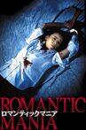 Romantic Mania Movie Streaming Online