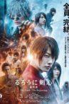 Rurouni Kenshin: The Final Movie Streaming Online