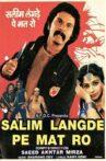 Salim Langde Pe Mat Ro Movie Streaming Online