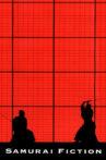 Samurai Fiction Movie Streaming Online
