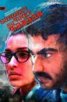 Sandeep Aur Pinky Faraar Movie Streaming Online
