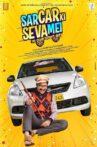 SarCar Ki Seva Mei Movie Streaming Online