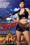 Sasori in U.S.A. Movie Streaming Online
