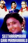 Seetharamaiah Gari Manavaralu Movie Streaming Online