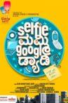 Selfie Mummy Google Daddy Movie Streaming Online