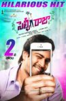 Selfie Raja Movie Streaming Online