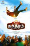 Server Sundaram Movie Streaming Online