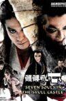 Seven Souls in the Skull Castle Movie Streaming Online