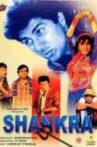Shankara Movie Streaming Online