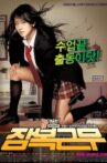 She's on Duty Movie Streaming Online