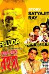 Sheyal Debota Rahasya Movie Streaming Online
