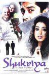 Shukriya: Till Death Do Us Apart Movie Streaming Online