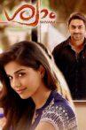 Shyam Movie Streaming Online