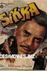Sikka Movie Streaming Online