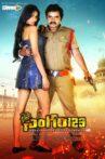 Singham 123 Movie Streaming Online