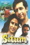 Sitam Movie Streaming Online
