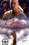 Song of Hiawatha Movie Streaming Online