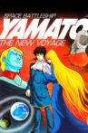 Space Battleship Yamato: The New Voyage Movie Streaming Online