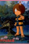 Spooky Kitaro Movie Streaming Online
