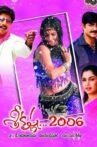 Sri Krishna 2006 Movie Streaming Online