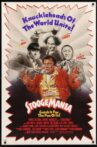 Stoogemania Movie Streaming Online