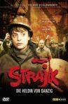 Strike Movie Streaming Online