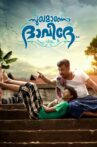Sughamano Daveede Movie Streaming Online