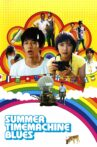Summer Time Machine Blues Movie Streaming Online