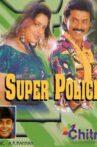 Super Police Movie Streaming Online