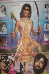 Swami Ayyappan Movie Streaming Online
