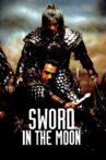 Sword in the Moon Movie Streaming Online