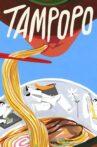Tampopo Movie Streaming Online