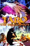 Taro the Dragon Boy Movie Streaming Online