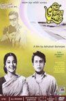 Teen Bhubaner Paare Movie Streaming Online