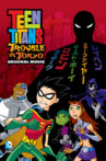 Teen Titans: Trouble in Tokyo Movie Streaming Online