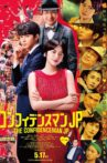 The Confidence Man JP: Romance Movie Streaming Online