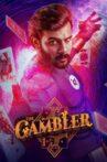 The Gambler Movie Streaming Online