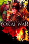 The Great Yokai War Movie Streaming Online