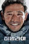 The Himalayas Movie Streaming Online