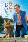The Island of Cats Movie Streaming Online