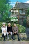 The Kingdom of Dreams and Madness Movie Streaming Online