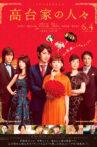 The Kodai Family Movie Streaming Online