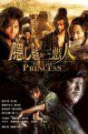 The Last Princess Movie Streaming Online
