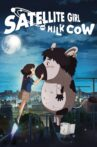 The Satellite Girl And Milk Cow Movie Streaming Online