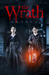 The Wrath Movie Streaming Online