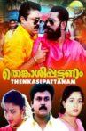 Thenkasipattanam Movie Streaming Online