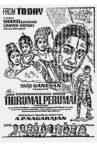 Thirumaal Perumai Movie Streaming Online